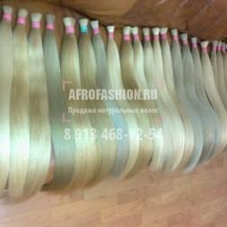 продажа южнорусских волос