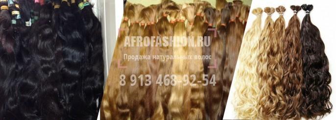 продажа волнистых волос славянского типа