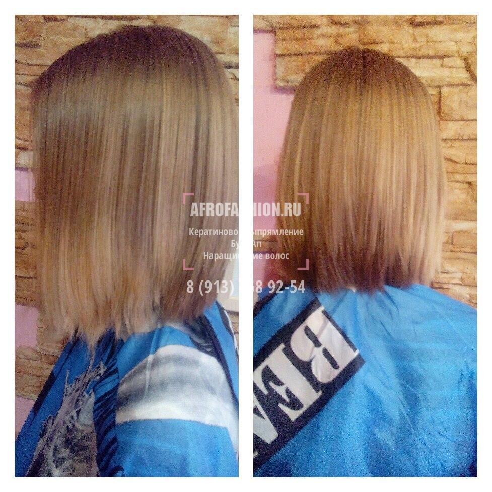 Кератиновое выпрямление волос коротких волос