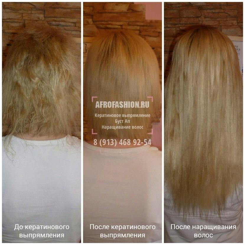 наращивание-волос-как-необходимость